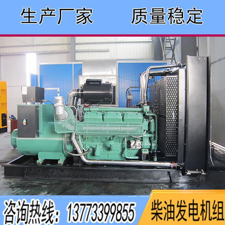 无动12缸638KW柴油广东11选5中奖查询