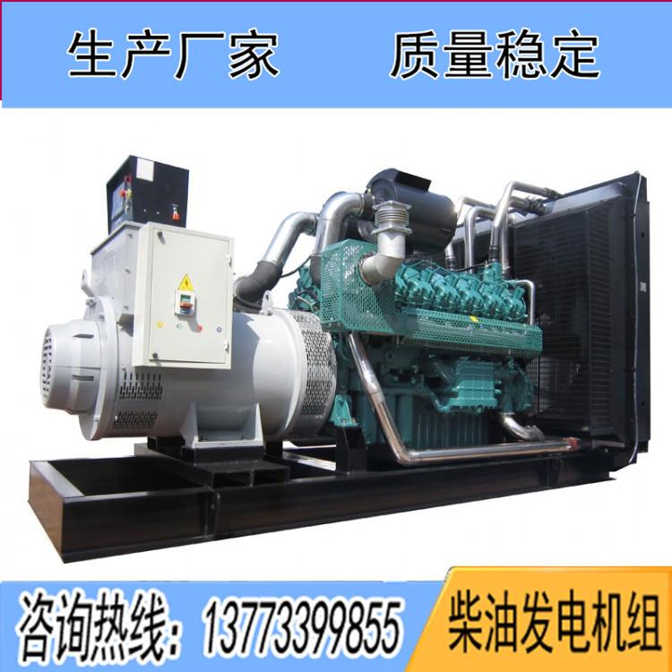 无动12缸700KW柴油广东11选5中奖查询