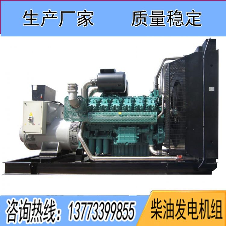 无动12缸800KW柴油广东11选5中奖查询