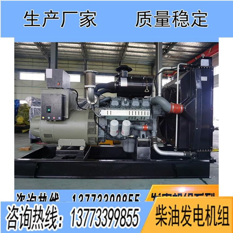 威曼600KW柴油发电机组