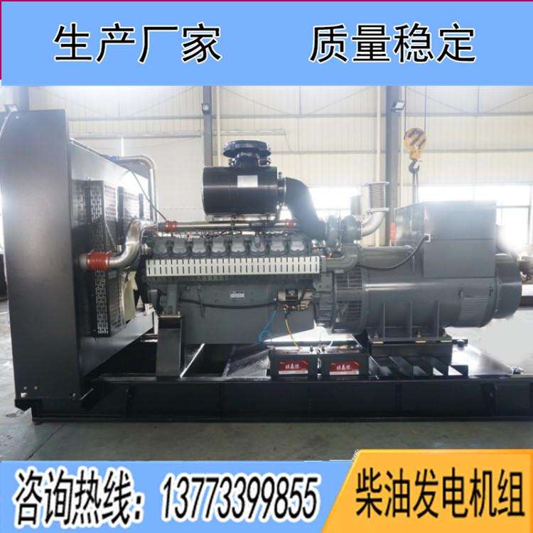 威曼800KW柴油发电机组