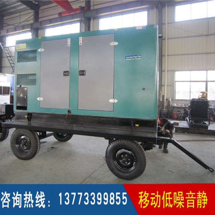 150-200KW移动四轮低噪音箱体(不含机组)