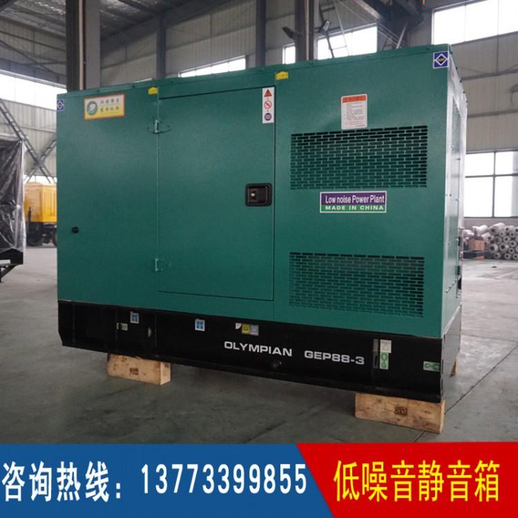 20-50KW固定式低噪音箱体 (不含柴油机组价格)