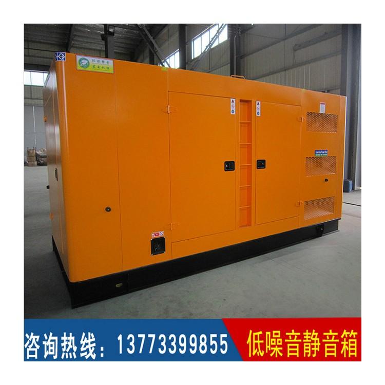 300KW固定式低噪音箱体 (不含柴油机组价格)