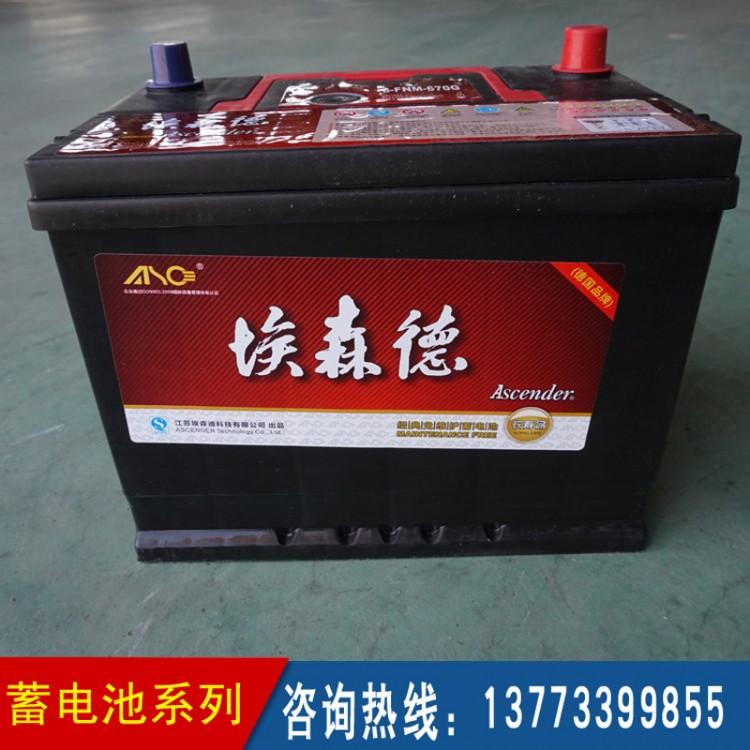 埃森德670G免维护蓄电池