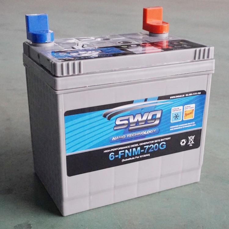 思吾高720G免维护蓄电池