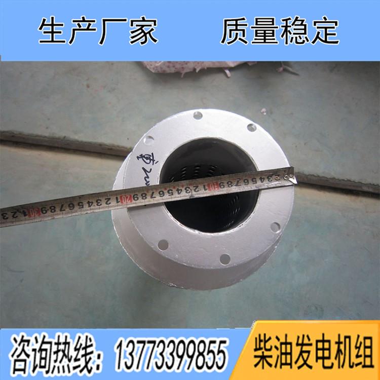 重庆康明斯200KW消声器