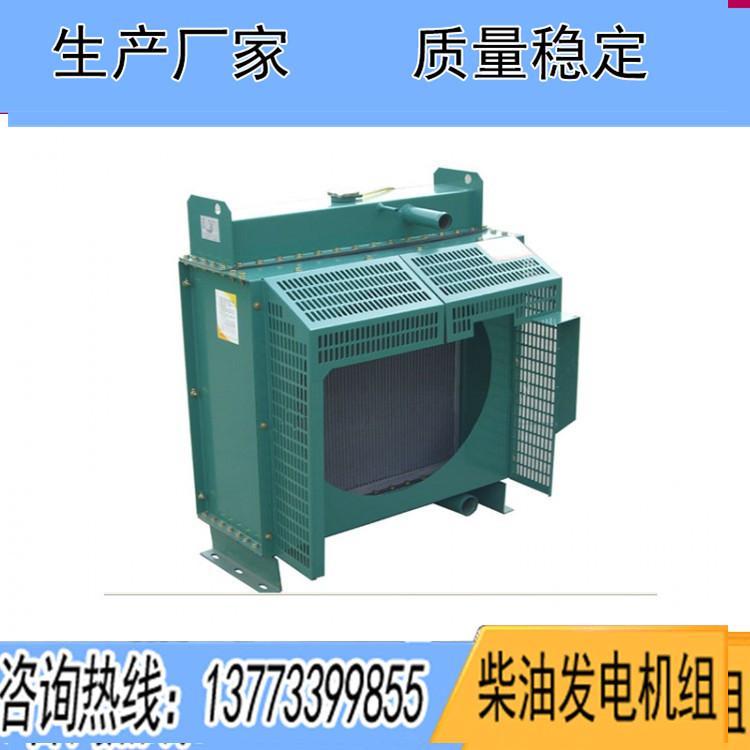 东风康明斯系列水箱散热器 4BT型40℃散热器(含管路)