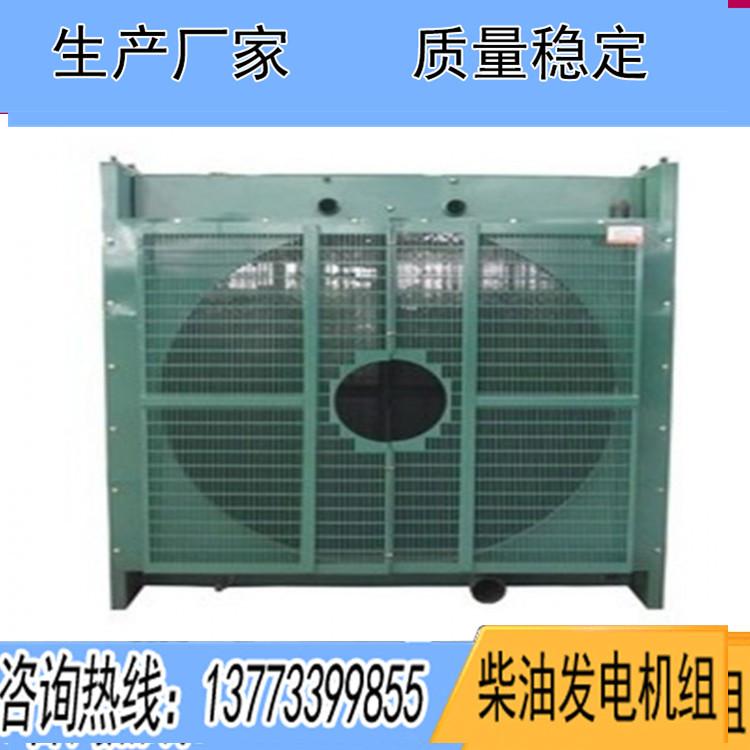 重庆康明斯KTA38-G2A 50℃铝材质(另含管路)
