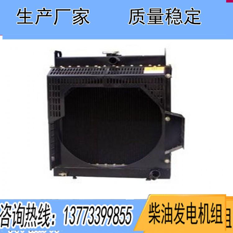 潍柴K4102-36  40℃铝材质 水箱散热器