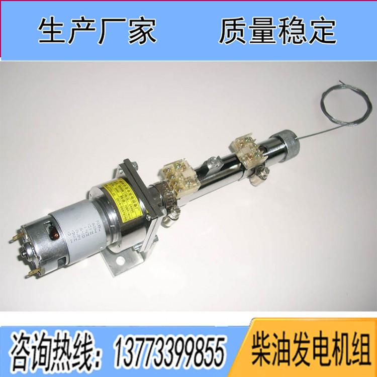 SA60 24V(6缸)电动油门