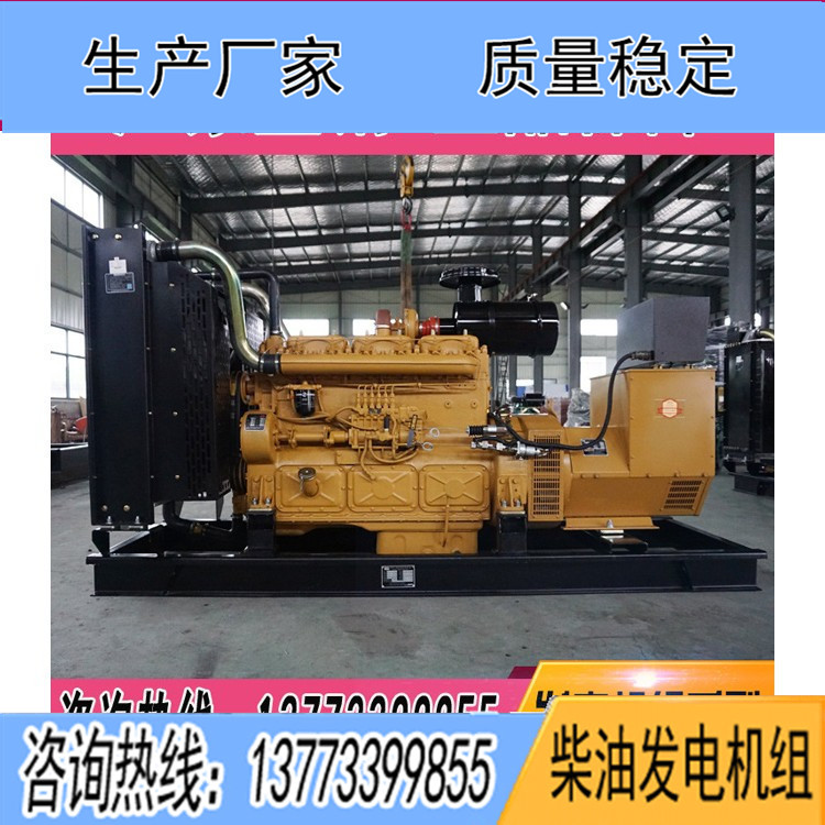 上海卡得城仕200KW柴油广东11选5中奖查询KD12H206