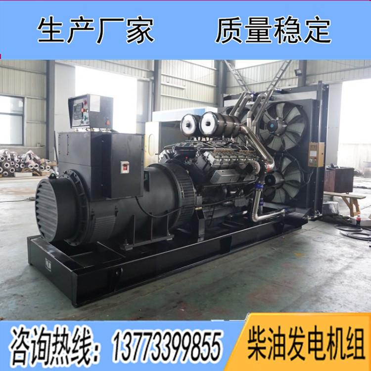上海卡得城仕1000KW柴油广东11选5中奖查询KD30H1160