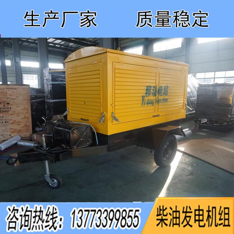 30-50KW三轮拖车拖车 (不含机组)
