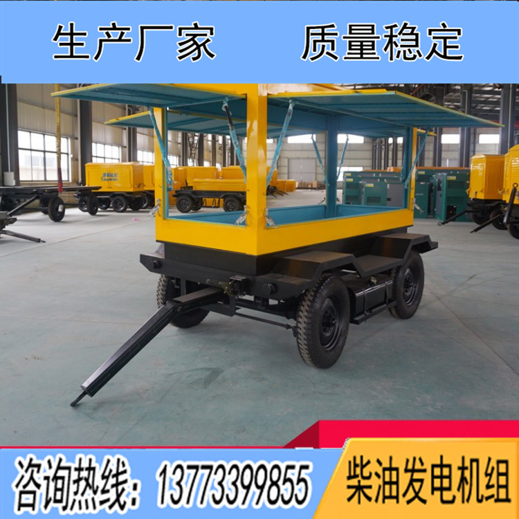 75-100KW四轮拖车拖车  (不含机组)