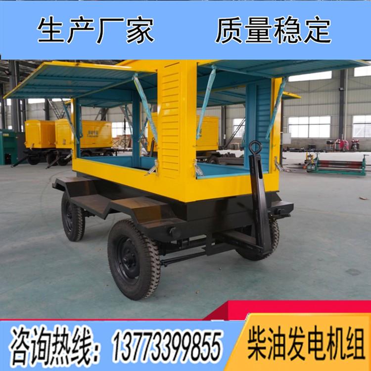 120-150KW四轮拖车拖车 (不含机组)