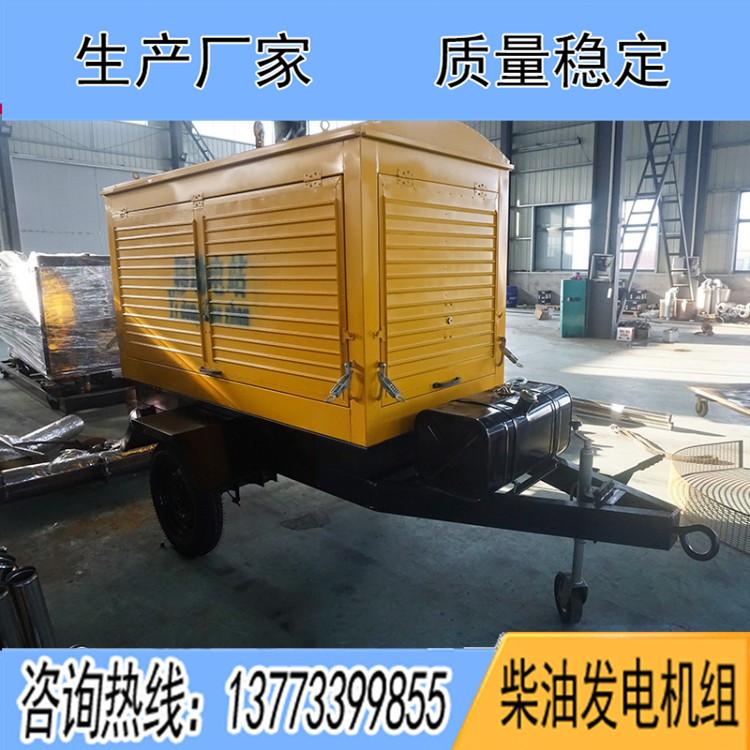 75-150KW三轮移动拖车(不含机组)