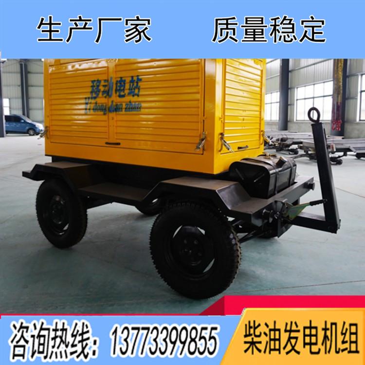30-50KW四轮移动拖车(不含机组)
