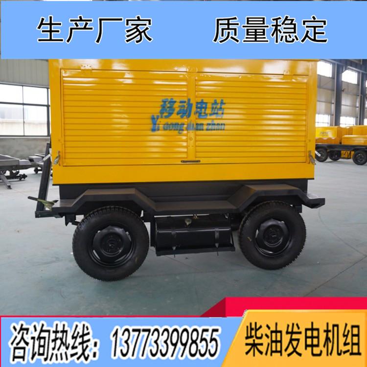 75-100KW四轮移动拖车(不含机组)