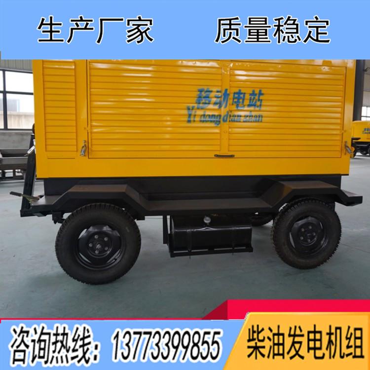 120-150KW四轮移动拖车(不含机组)