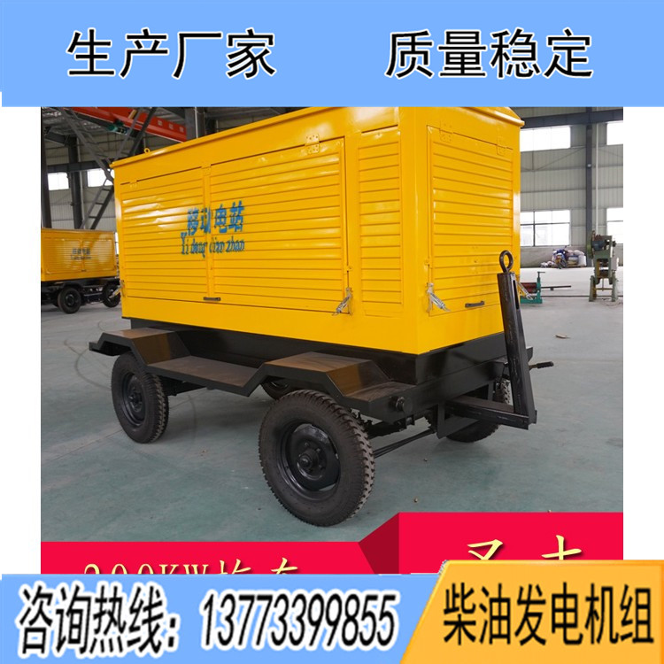 200KW四轮移动拖车(不含机组)