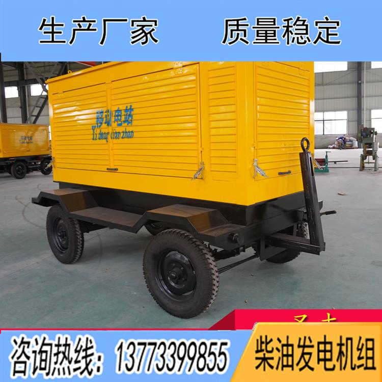600KW四轮移动拖车(不含机组)