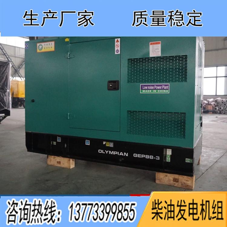20-50KW固定低噪音机组箱体(不含机组)
