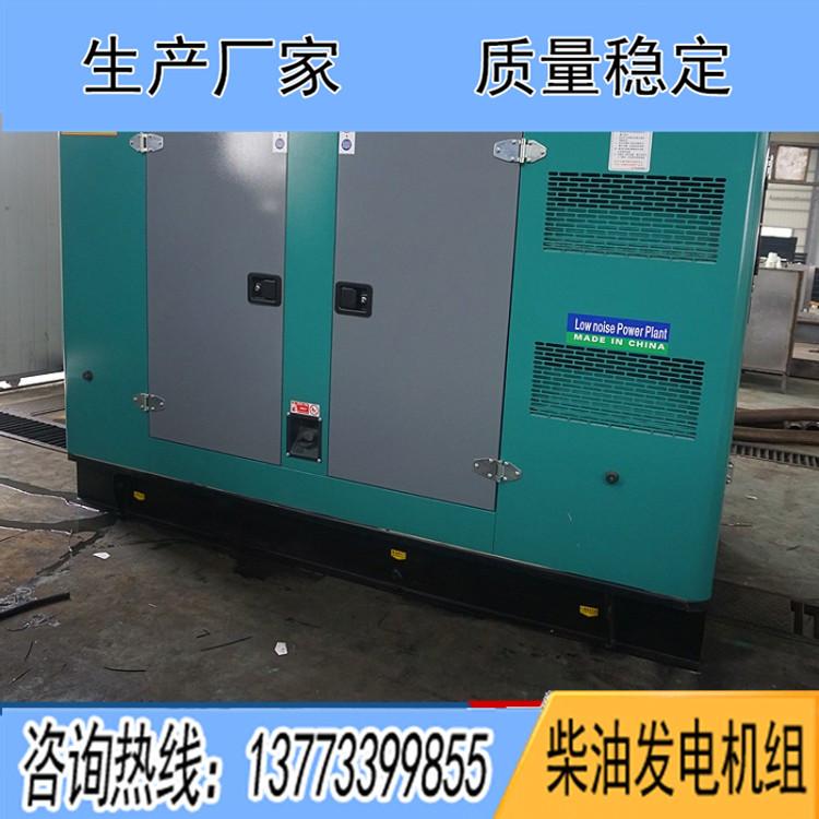 75-120KW固定低噪音机组箱体(不含机组)