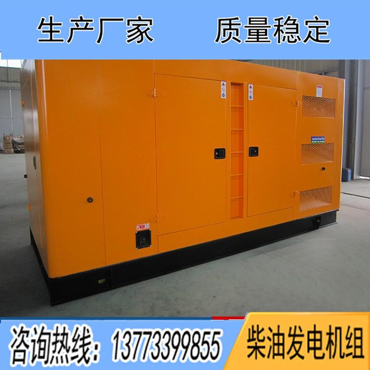 250KW固定低噪音机组箱体(不含机组)