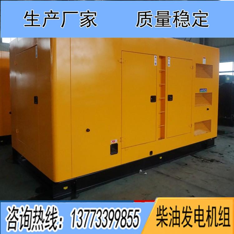 400KW固定低噪音机组箱体(不含机组)