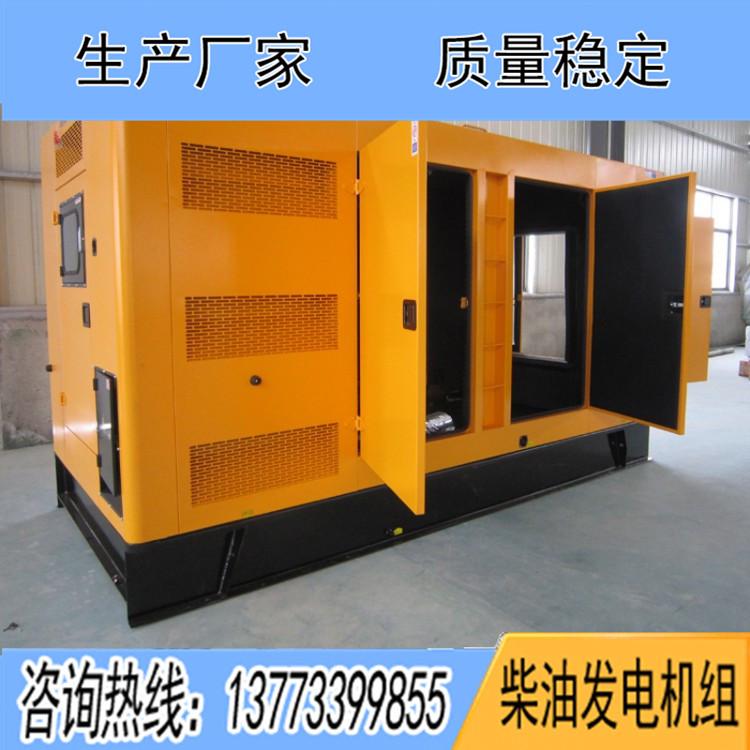 500KW固定低噪音机组箱体(不含机组)