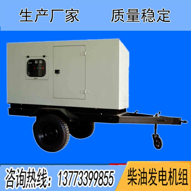 75-120KW移动三轮低噪音箱体(不含机组)