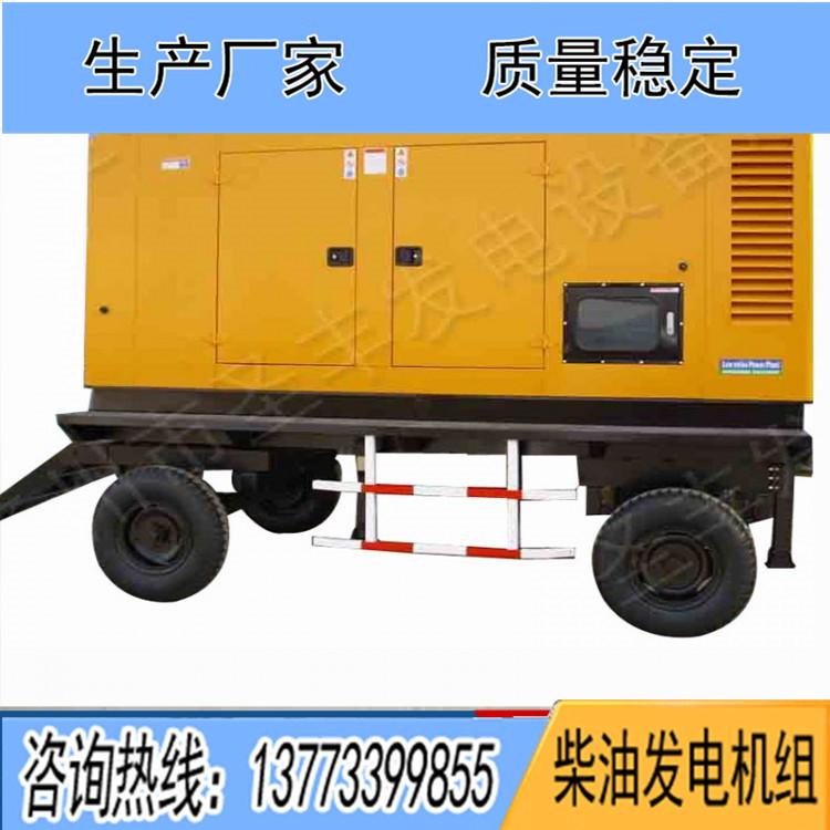 500KW移动四轮低噪音箱体(不含机组)