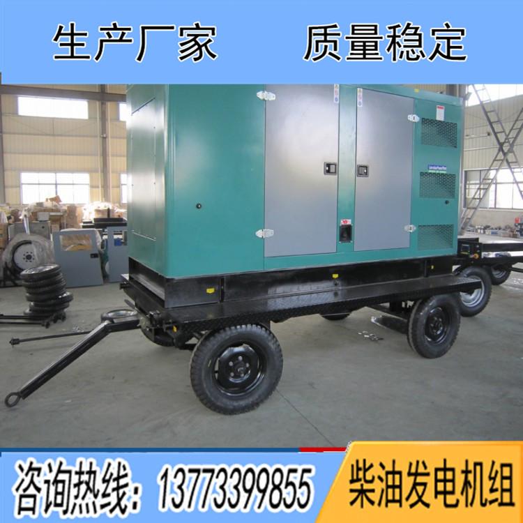 75-120KW移动四轮低噪音箱体(不含机组)