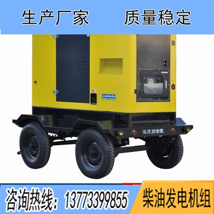 20-50KW移动四轮低噪音箱体(不含机组)