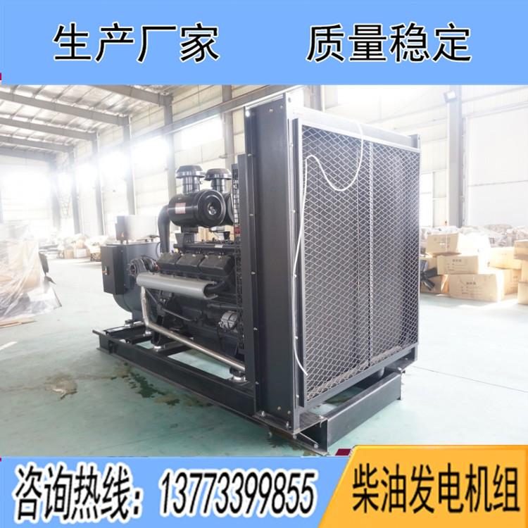 凯普1000KW柴油发电机组VOFM1100