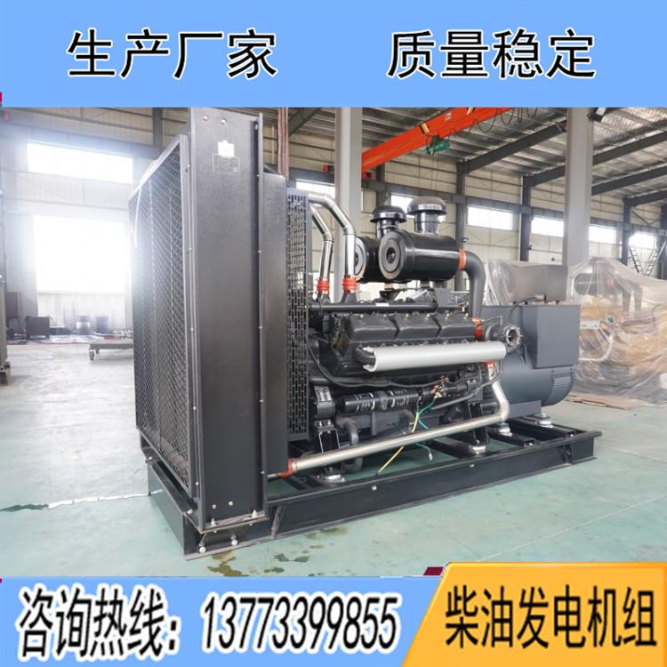 凯普1000柴油发电机组VOFM1200