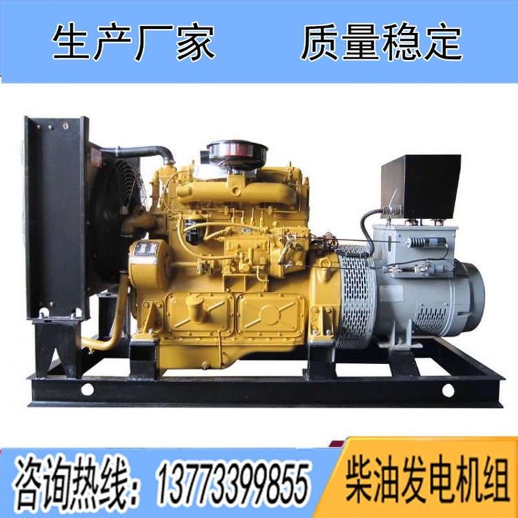 东风研究所50KW柴油广东11选5中奖查询4135D-1