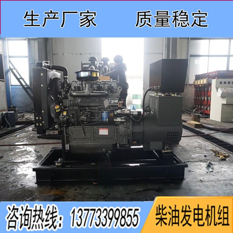 裕兴30KW柴油广东11选5中奖查询K4100D