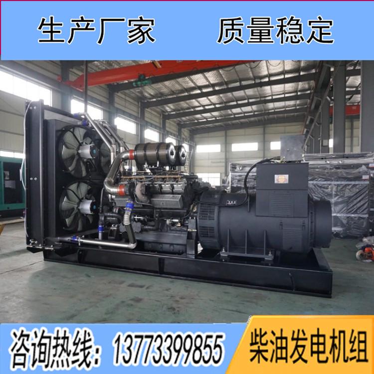 上海卡得城仕1160KW柴油广东11选5中奖查询KD30H1160