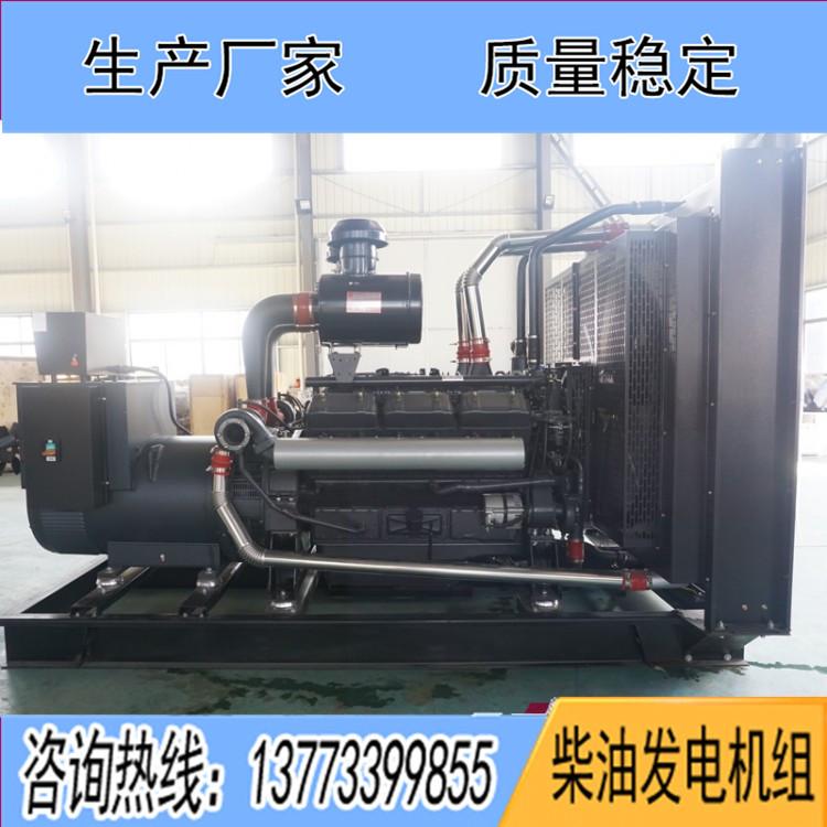 凯普700KW柴油发电机组KP780