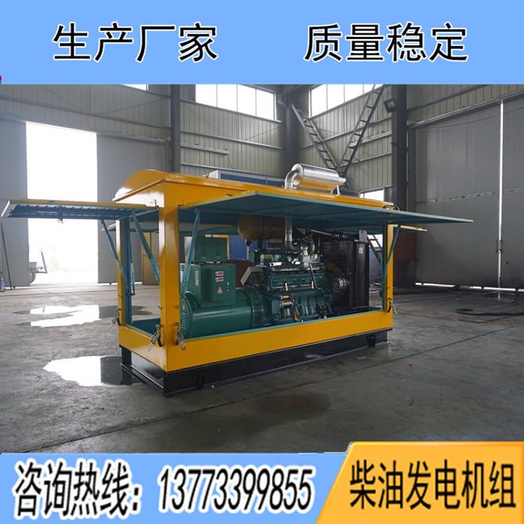 裕兴120KW柴油发电机组R6105IZLD