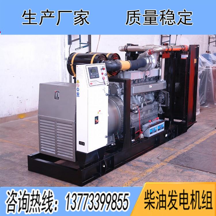 上海菱重600KW柴油广东11选5中奖查询S6R2-PTAA-C