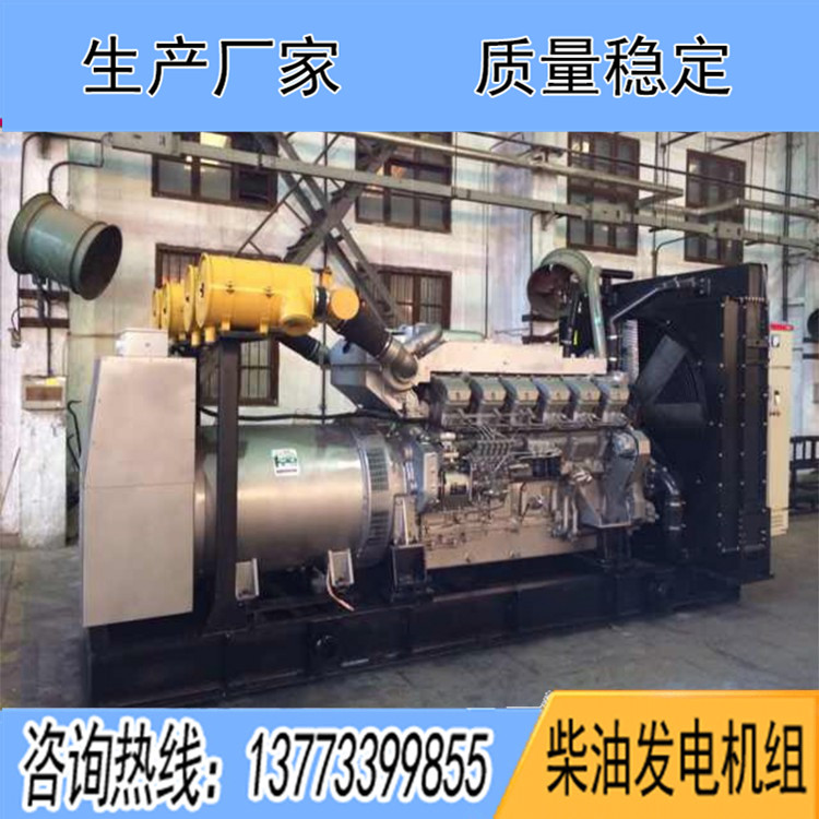 上海菱重1600KW柴油发电机组S16R-PTAA2-C