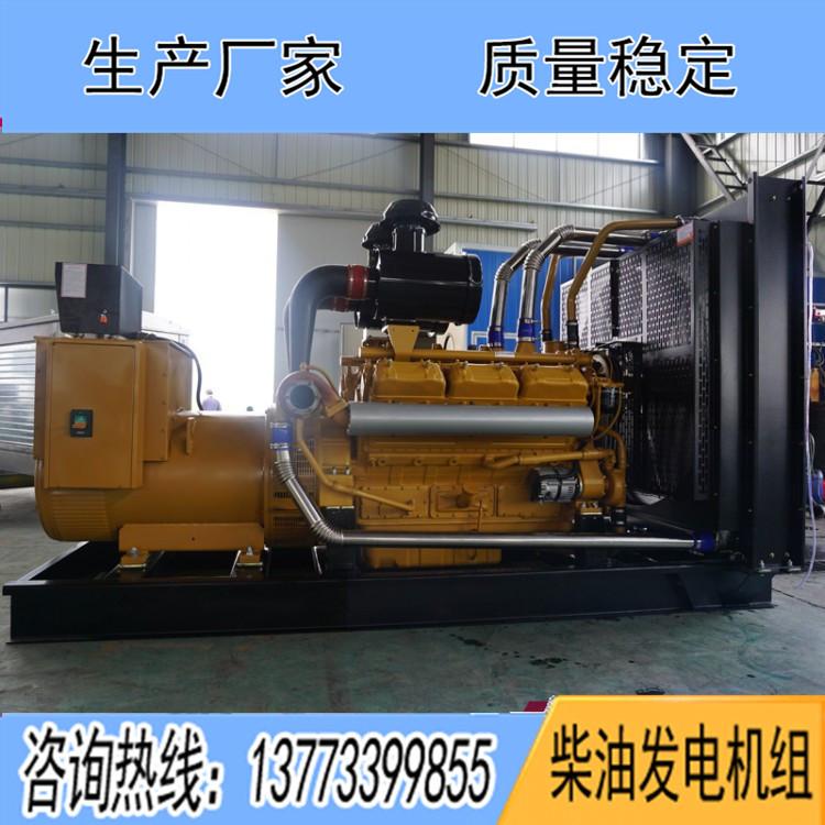 乾能500千瓦柴油发电机组12V135BZLD-1