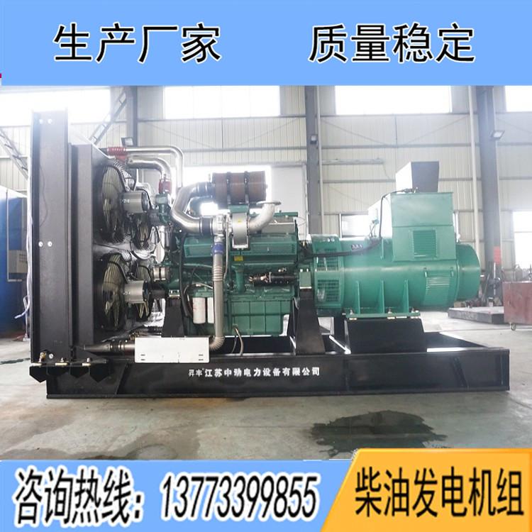 通柴1200KW柴油广东11选5中奖查询 TCR1200