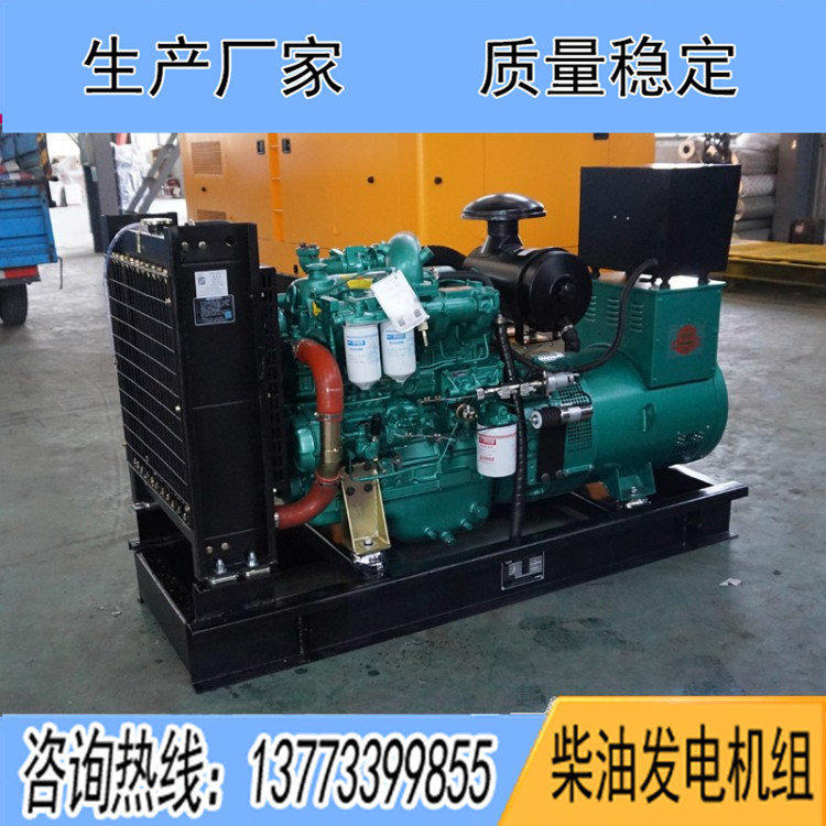 玉柴40KW柴油广东11选5中奖查询YCD4J12D
