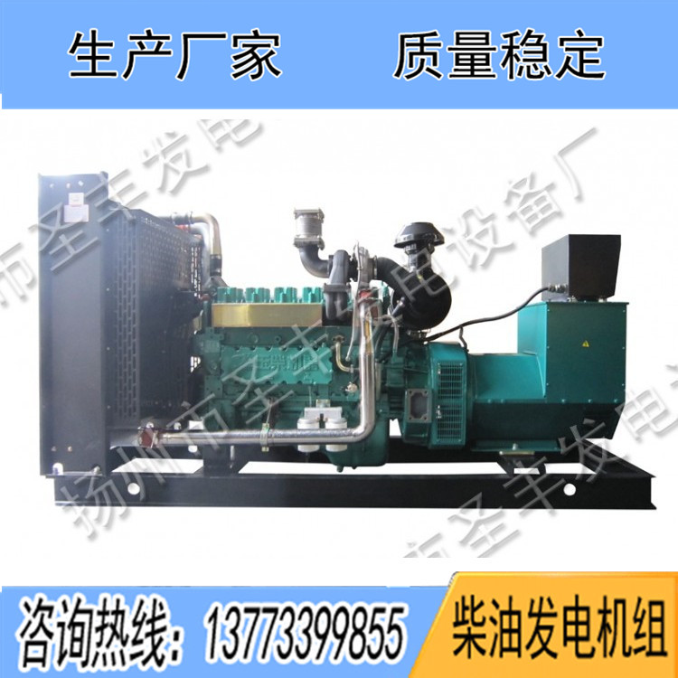 玉柴200千瓦柴油发电机组YC6MK285L-D20