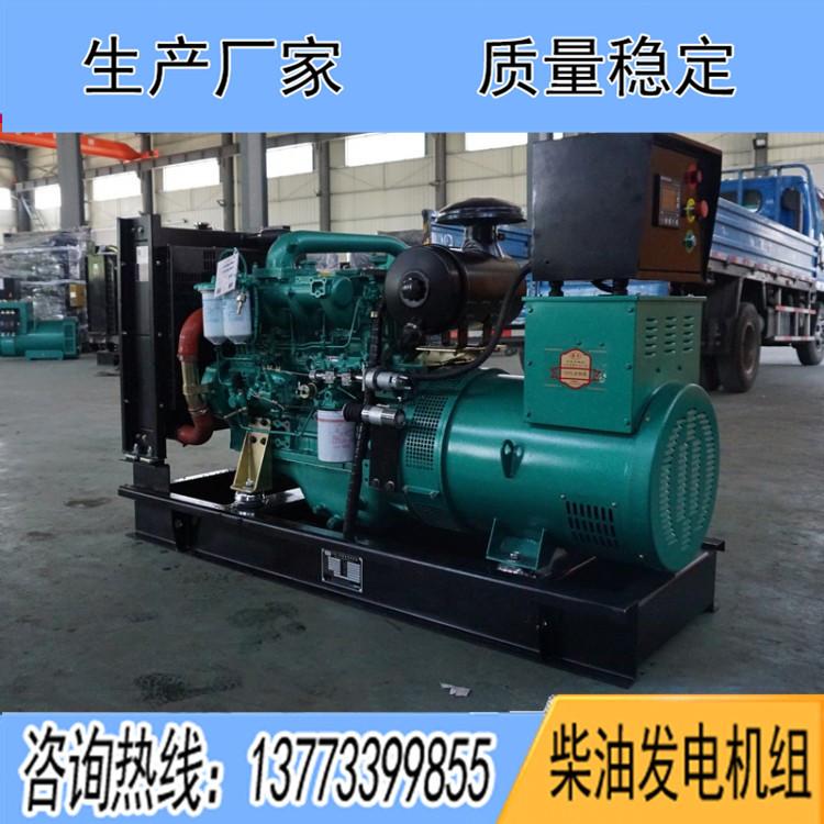 玉柴50千瓦柴油发电机组YC4D85Z-D20