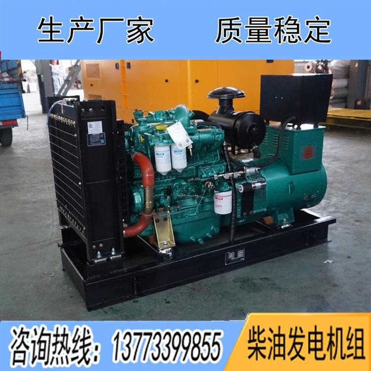 玉柴50KW柴油发电机组YC4FA75Z-D20